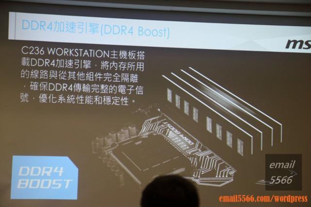 IMG_2937 第6代Intel Core處理器暨平台 超越極限-效能解放體驗會 第6代Intel Core處理器暨平台 超越極限-效能解放體驗會 IMG 2937 640x427