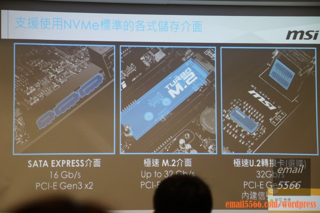 IMG_2940 第6代Intel Core處理器暨平台 超越極限-效能解放體驗會 第6代Intel Core處理器暨平台 超越極限-效能解放體驗會 IMG 2940 640x427
