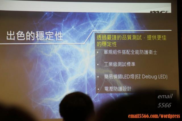 IMG_2941 第6代Intel Core處理器暨平台 超越極限-效能解放體驗會 第6代Intel Core處理器暨平台 超越極限-效能解放體驗會 IMG 2941 640x427