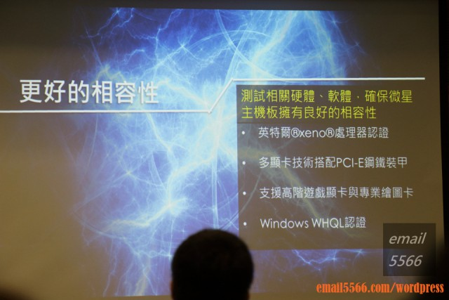 IMG_2947 第6代Intel Core處理器暨平台 超越極限-效能解放體驗會 第6代Intel Core處理器暨平台 超越極限-效能解放體驗會 IMG 2947 640x427