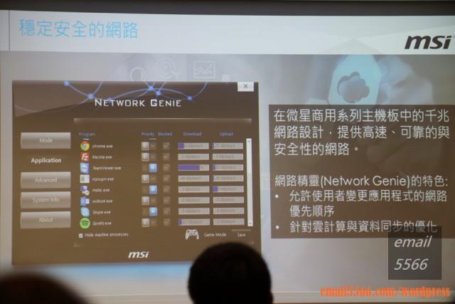 IMG_2952 第6代Intel Core處理器暨平台 超越極限-效能解放體驗會 第6代Intel Core處理器暨平台 超越極限-效能解放體驗會 IMG 2952 640x427