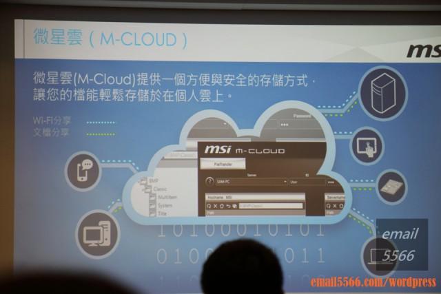 IMG_2953 第6代Intel Core處理器暨平台 超越極限-效能解放體驗會 第6代Intel Core處理器暨平台 超越極限-效能解放體驗會 IMG 2953 640x427