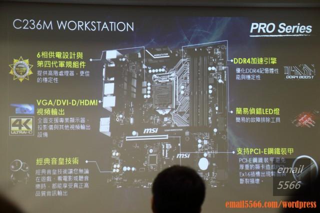 IMG_2956 第6代Intel Core處理器暨平台 超越極限-效能解放體驗會 第6代Intel Core處理器暨平台 超越極限-效能解放體驗會 IMG 2956 640x427