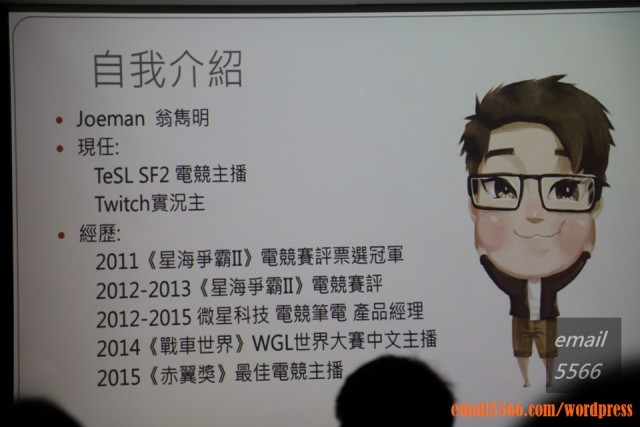 IMG_2963 第6代Intel Core處理器暨平台 超越極限-效能解放體驗會 第6代Intel Core處理器暨平台 超越極限-效能解放體驗會 IMG 2963 640x427