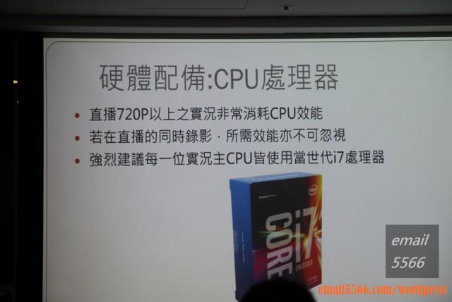 IMG_2971 第6代Intel Core處理器暨平台 超越極限-效能解放體驗會 第6代Intel Core處理器暨平台 超越極限-效能解放體驗會 IMG 2971 640x427