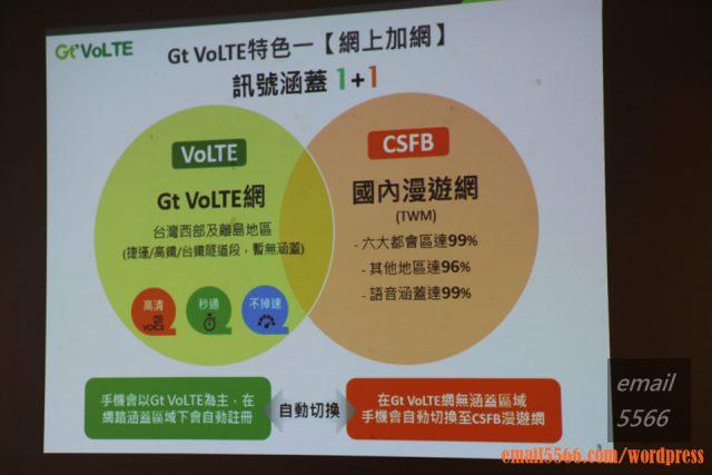 IMG_2994 亞太電信Gt VoLTE 通訊新聲代體驗會 亞太電信Gt VoLTE 通訊新聲代體驗會 IMG 2994 640x427