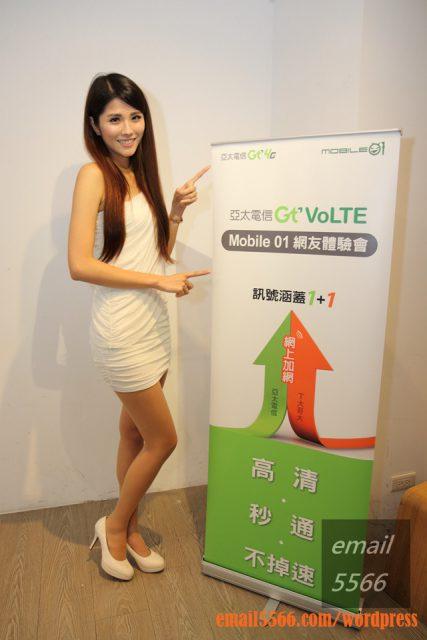 IMG_3032 亞太電信Gt VoLTE 通訊新聲代體驗會 亞太電信Gt VoLTE 通訊新聲代體驗會 IMG 3032 427x640