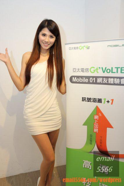 IMG_3033 亞太電信Gt VoLTE 通訊新聲代體驗會 亞太電信Gt VoLTE 通訊新聲代體驗會 IMG 3033 427x640