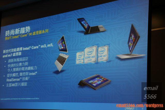 IMG_3458 第6代Intel Core處理器-Intel嚴選觸控輕薄新筆電體驗會 第6代Intel Core處理器-Intel嚴選觸控輕薄新筆電體驗會 IMG 3458 640x427
