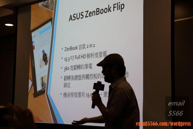 IMG_3526 第6代Intel Core處理器-Intel嚴選觸控輕薄新筆電體驗會 第6代Intel Core處理器-Intel嚴選觸控輕薄新筆電體驗會 IMG 3526 640x427