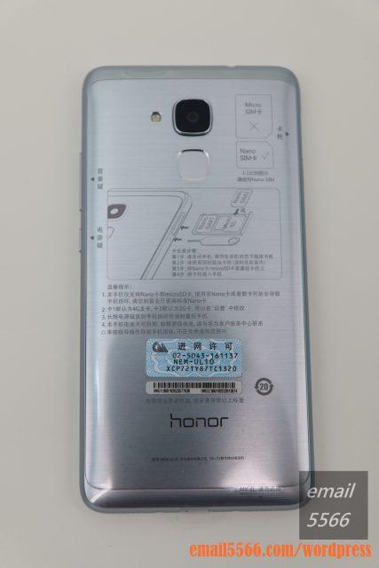 IMG_3651 HUAWEI Honor 5C 華為榮耀5C-指紋解鎖 5000有找 HUAWEI Honor 5C 華為榮耀5C-指紋解鎖 5000有找 IMG 3651 427x640