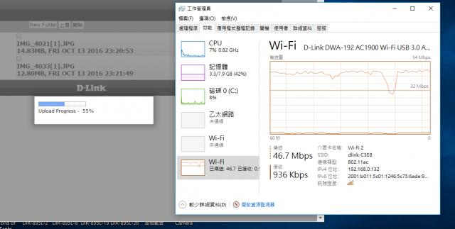 dir-895l-29 [開箱] D-Link DIR-895L AC5300 雙核三頻Gigabit無線路由器&DWA-192 USB雙頻無線網卡 [開箱] D-Link DIR-895L AC5300 雙核三頻Gigabit無線路由器&DWA-192 USB雙頻無線網卡 DIR 895L 29 640x323