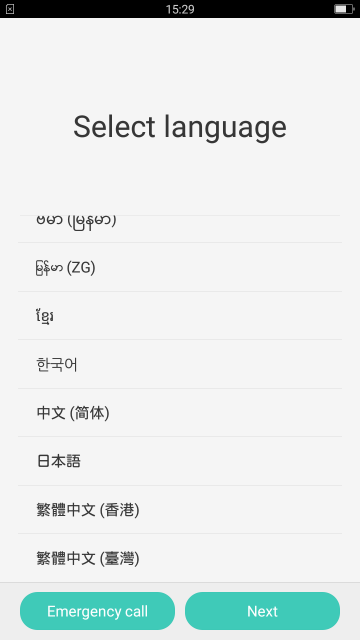 screenshot_2016-02-16-15-29-10-28 OPPO F1s 開箱測試-致敬I6 plus外型 OPPO F1s 開箱測試-致敬I6 plus外型 Screenshot 2016 02 16 15 29 10 28 360x640