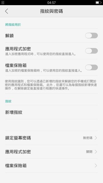 screenshot_2016-02-17-04-57-45-06 OPPO F1s 開箱測試-致敬I6 plus外型 OPPO F1s 開箱測試-致敬I6 plus外型 Screenshot 2016 02 17 04 57 45 06 360x640