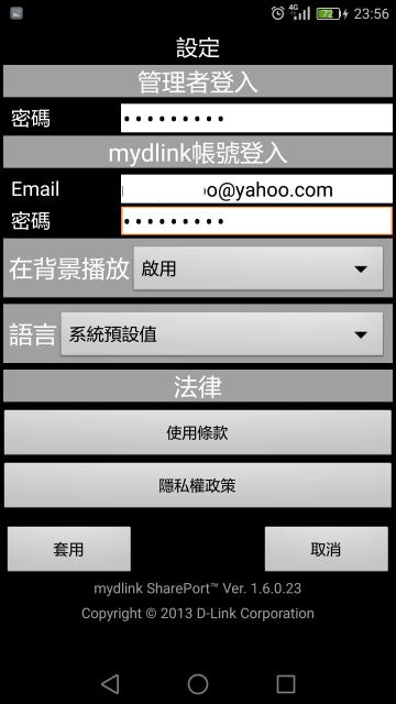 screenshot_2016-10-13-23-56-39 [開箱] D-Link DIR-895L AC5300 雙核三頻Gigabit無線路由器&DWA-192 USB雙頻無線網卡 [開箱] D-Link DIR-895L AC5300 雙核三頻Gigabit無線路由器&DWA-192 USB雙頻無線網卡 Screenshot 2016 10 13 23 56 39 360x640