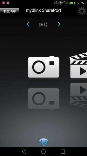 screenshot_2016-10-13-23-59-15 [開箱] D-Link DIR-895L AC5300 雙核三頻Gigabit無線路由器&DWA-192 USB雙頻無線網卡 [開箱] D-Link DIR-895L AC5300 雙核三頻Gigabit無線路由器&DWA-192 USB雙頻無線網卡 Screenshot 2016 10 13 23 59 15 360x640