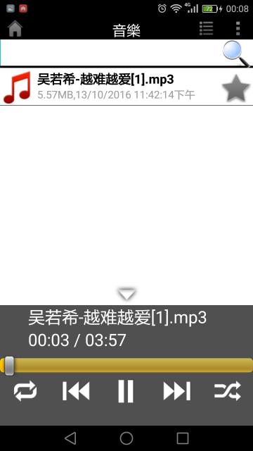 screenshot_2016-10-14-00-08-31 [開箱] D-Link DIR-895L AC5300 雙核三頻Gigabit無線路由器&DWA-192 USB雙頻無線網卡 [開箱] D-Link DIR-895L AC5300 雙核三頻Gigabit無線路由器&DWA-192 USB雙頻無線網卡 Screenshot 2016 10 14 00 08 31 360x640