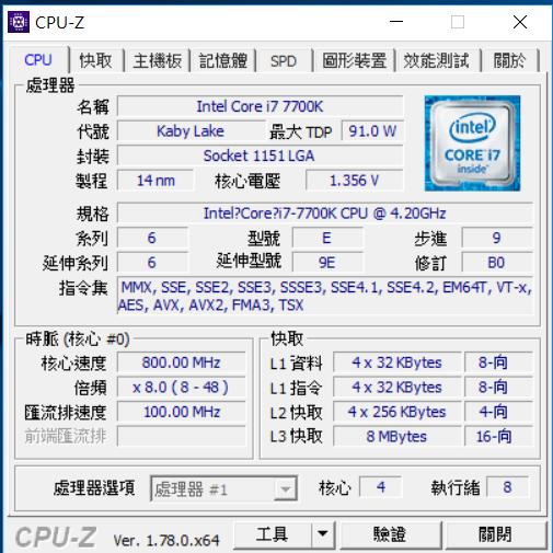 [開箱] 來自技嘉科技gigabyte的頂級電競品牌 GA-Z270X-Gaming 5  AORUS Gaming Series 主機板 [開箱] 來自技嘉科技gigabyte的頂級電競品牌 GA-Z270X-Gaming 5  AORUS Gaming Series 主機板 CPU Z 4