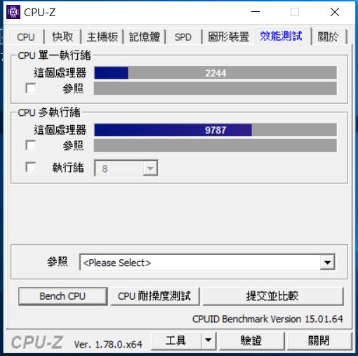 [開箱] 來自技嘉科技gigabyte的頂級電競品牌 GA-Z270X-Gaming 5  AORUS Gaming Series 主機板 [開箱] 來自技嘉科技gigabyte的頂級電競品牌 GA-Z270X-Gaming 5  AORUS Gaming Series 主機板 CPU Z test 4