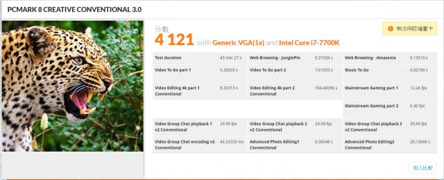 [開箱] 來自技嘉科技gigabyte的頂級電競品牌 GA-Z270X-Gaming 5  AORUS Gaming Series 主機板 [開箱] 來自技嘉科技gigabyte的頂級電競品牌 GA-Z270X-Gaming 5  AORUS Gaming Series 主機板 PCMARK 8 CREATIVE CONVENTIONAL 4
