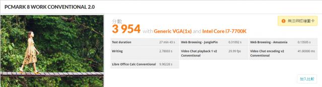 [開箱] 來自技嘉科技gigabyte的頂級電競品牌 GA-Z270X-Gaming 5  AORUS Gaming Series 主機板 [開箱] 來自技嘉科技gigabyte的頂級電競品牌 GA-Z270X-Gaming 5  AORUS Gaming Series 主機板 PCMARK 8 WORK CONVENTIONAL 4