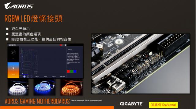 [開箱] 來自技嘉科技gigabyte的頂級電競品牌 GA-Z270X-Gaming 5  AORUS Gaming Series 主機板 [開箱] 來自技嘉科技gigabyte的頂級電競品牌 GA-Z270X-Gaming 5  AORUS Gaming Series 主機板 RGB 2 640x358