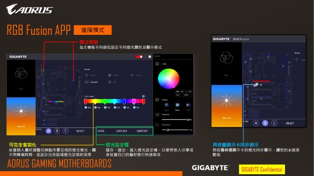 [開箱] 來自技嘉科技gigabyte的頂級電競品牌 GA-Z270X-Gaming 5  AORUS Gaming Series 主機板 [開箱] 來自技嘉科技gigabyte的頂級電競品牌 GA-Z270X-Gaming 5  AORUS Gaming Series 主機板 RGB 3 640x359