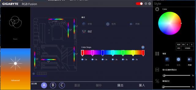 [開箱] 來自技嘉科技gigabyte的頂級電競品牌 GA-Z270X-Gaming 5  AORUS Gaming Series 主機板 [開箱] 來自技嘉科技gigabyte的頂級電競品牌 GA-Z270X-Gaming 5  AORUS Gaming Series 主機板 RGB Fusion 5 640x293