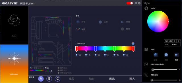 [開箱] 來自技嘉科技gigabyte的頂級電競品牌 GA-Z270X-Gaming 5  AORUS Gaming Series 主機板 [開箱] 來自技嘉科技gigabyte的頂級電競品牌 GA-Z270X-Gaming 5  AORUS Gaming Series 主機板 RGB Fusion 6 640x293