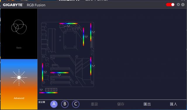 [開箱] 來自技嘉科技gigabyte的頂級電競品牌 GA-Z270X-Gaming 5  AORUS Gaming Series 主機板 [開箱] 來自技嘉科技gigabyte的頂級電競品牌 GA-Z270X-Gaming 5  AORUS Gaming Series 主機板 RGB Fusion 7 640x377