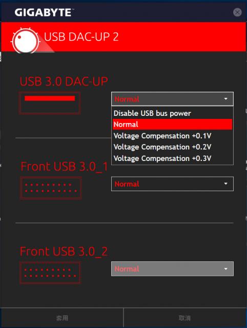 [開箱] 來自技嘉科技gigabyte的頂級電競品牌 GA-Z270X-Gaming 5  AORUS Gaming Series 主機板 [開箱] 來自技嘉科技gigabyte的頂級電競品牌 GA-Z270X-Gaming 5  AORUS Gaming Series 主機板 USB DAC UP 2 482x640