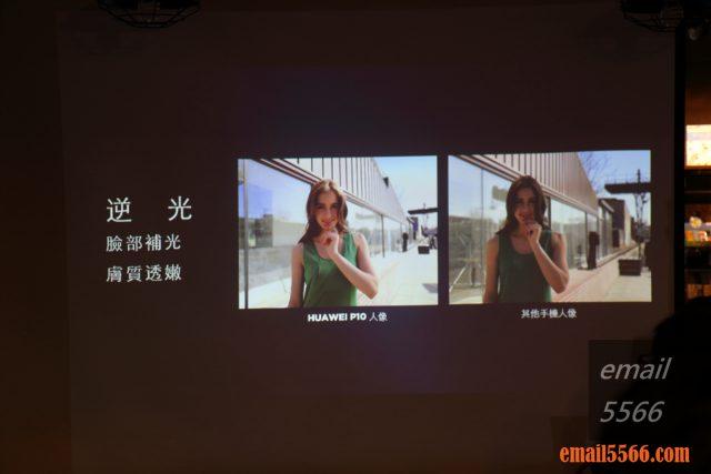 [體驗會] 華為 HUAWEI P10 Plus 人像攝影大師 [體驗會] 華為 HUAWEI P10 Plus 人像攝影大師 IMG 6212 640x427