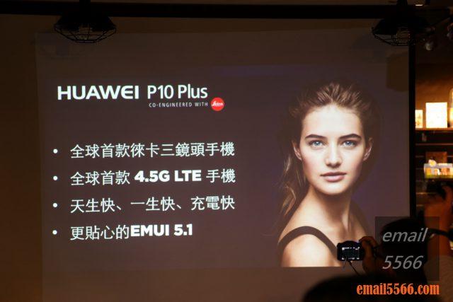 [體驗會] 華為 HUAWEI P10 Plus 人像攝影大師 [體驗會] 華為 HUAWEI P10 Plus 人像攝影大師 IMG 6227 640x427