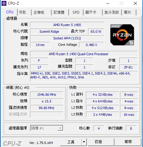 [開箱] 窮人四核八線程 AMD Ryzen 5 1400+ASUS PRIME A320M-K+ASUS RADEON RX550 [開箱] 窮人四核八線程 AMD Ryzen 5 1400+ASUS PRIME A320M-K+ASUS RADEON RX550 CPU Z 1