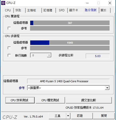 [開箱] 窮人四核八線程 AMD Ryzen 5 1400+ASUS PRIME A320M-K+ASUS RADEON RX550 [開箱] 窮人四核八線程 AMD Ryzen 5 1400+ASUS PRIME A320M-K+ASUS RADEON RX550 CPU Z 4