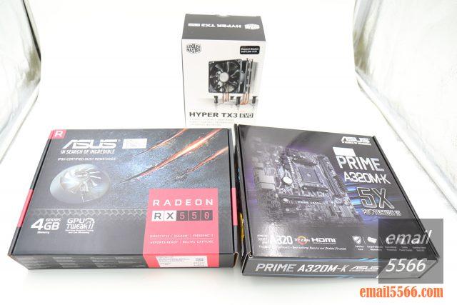 [開箱] 窮人四核八線程 AMD Ryzen 5 1400+ASUS PRIME A320M-K+ASUS RADEON RX550 [開箱] 窮人四核八線程 AMD Ryzen 5 1400+ASUS PRIME A320M-K+ASUS RADEON RX550 IMG 6500 640x427