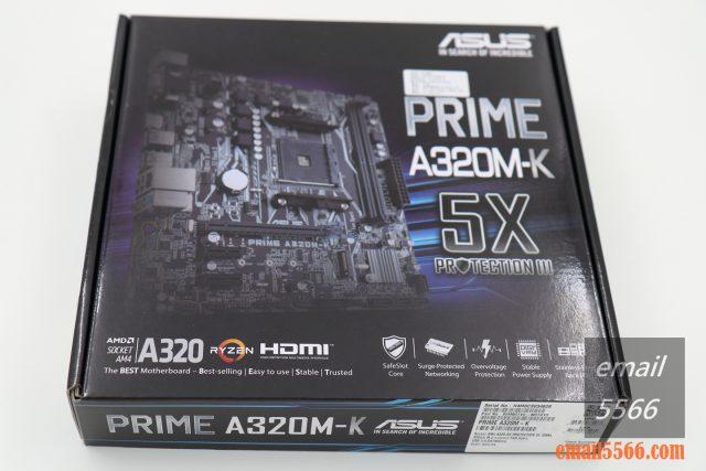 [開箱] 窮人四核八線程 AMD Ryzen 5 1400+ASUS PRIME A320M-K+ASUS RADEON RX550 [開箱] 窮人四核八線程 AMD Ryzen 5 1400+ASUS PRIME A320M-K+ASUS RADEON RX550 IMG 6521 640x427
