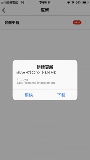 mio mivue™ m760d 星光夜視雙鏡頭 分離式gps機車行車記錄器-xmax300 Mio MiVue™ M760D 星光夜視雙鏡頭 分離式GPS機車行車記錄器-XMAX300 IMG 1177 360x640