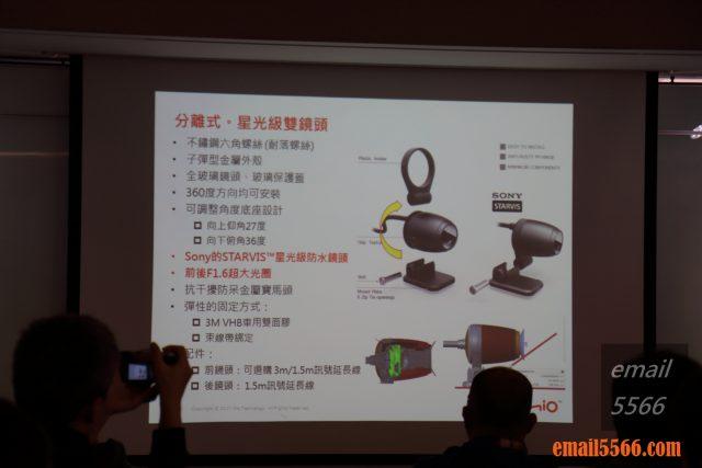 mio mivue™ m760d 星光夜視雙鏡頭 分離式gps機車行車記錄器-xmax300 Mio MiVue™ M760D 星光夜視雙鏡頭 分離式GPS機車行車記錄器-XMAX300 IMG 8844 640x427