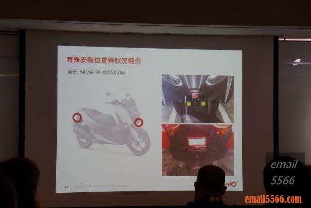 mio mivue™ m760d 星光夜視雙鏡頭 分離式gps機車行車記錄器-xmax300 Mio MiVue™ M760D 星光夜視雙鏡頭 分離式GPS機車行車記錄器-XMAX300 IMG 8868 640x427