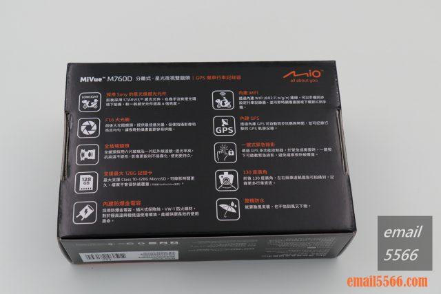mio mivue™ m760d 星光夜視雙鏡頭 分離式gps機車行車記錄器-xmax300 Mio MiVue™ M760D 星光夜視雙鏡頭 分離式GPS機車行車記錄器-XMAX300 IMG 8897 640x427