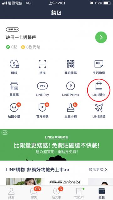 line購物 LINE購物-蝦皮商城-24h快速到貨-小米 2C行動電源 20000mAh IMG 1598 360x640