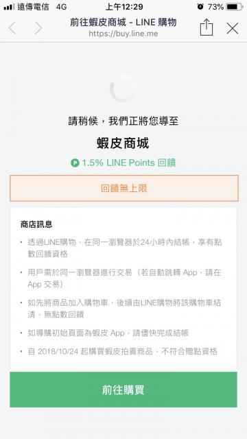 line購物 LINE購物-蝦皮商城-24h快速到貨-小米 2C行動電源 20000mAh IMG 1684 360x640