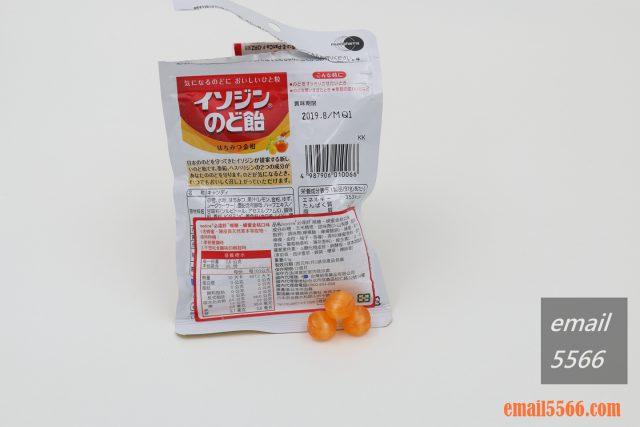 必達舒喉糖 日本原裝進口 必達舒喉糖-UHA味覺糖合作明星商品 IMG 9457 640x427