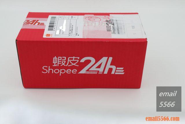 line購物 LINE購物-蝦皮商城-24h快速到貨-小米 2C行動電源 20000mAh IMG 9489 640x427