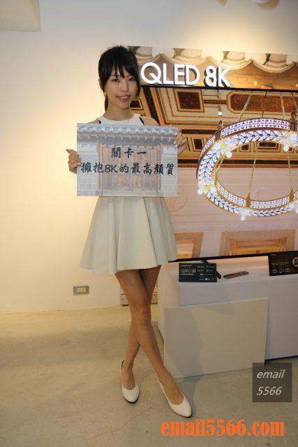 samsung qled 8k Samsung QLED 8K Smart TV 三星量子8K智慧型電視 體驗會 IMG 9577 427x640