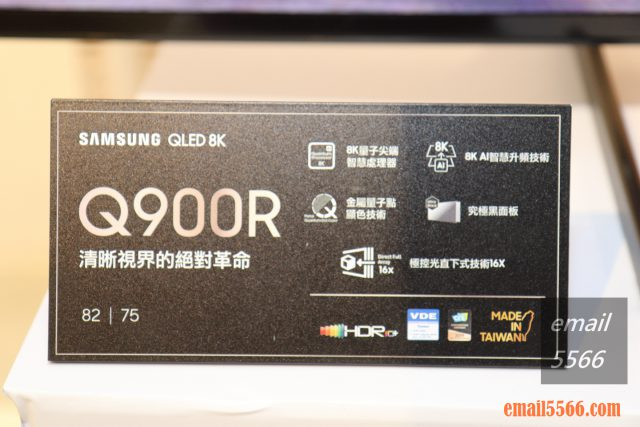 samsung qled 8k Samsung QLED 8K Smart TV 三星量子8K智慧型電視 體驗會 IMG 9586 640x427