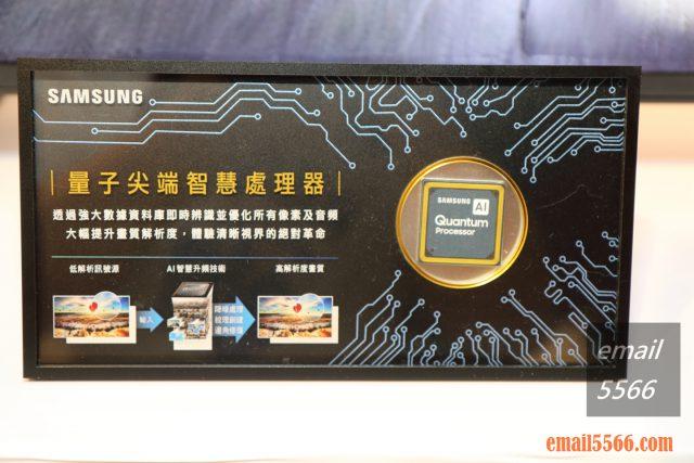 samsung qled 8k Samsung QLED 8K Smart TV 三星量子8K智慧型電視 體驗會 IMG 9587 640x427