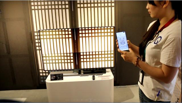 samsung qled 8k Samsung QLED 8K Smart TV 三星量子8K智慧型電視 體驗會 chameleon 640x362
