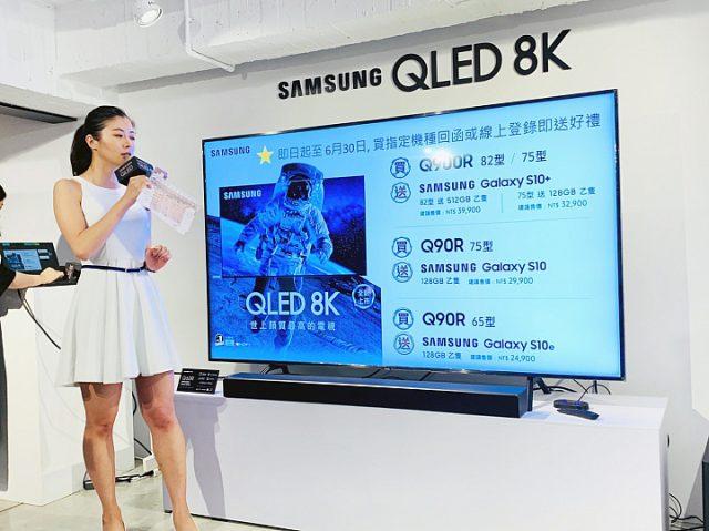 samsung qled 8k Samsung QLED 8K Smart TV 三星量子8K智慧型電視 體驗會 mobile01 fe2cedef4b7dfec4b609b10af2195a66 640x479